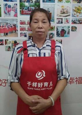 吴凤莲的相片
