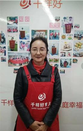 刘凤云的相片