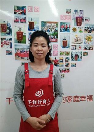 刘世妹的相片