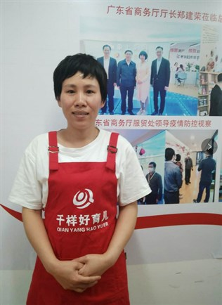 陈东莲的相片