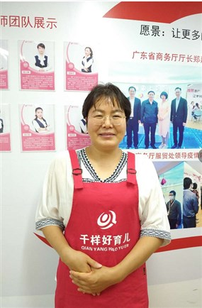 吴彩娟的相片