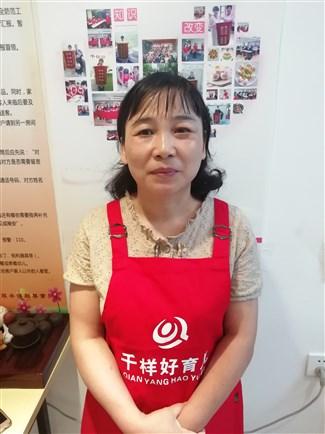 刘丽芳的相片