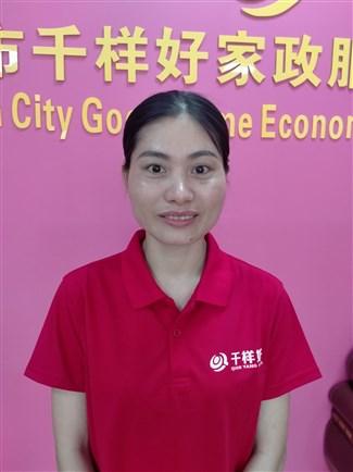 冯宝瑜的相片